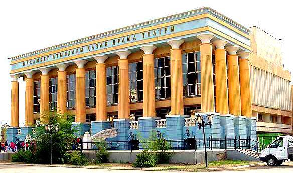 Театр Махамбета в Атырау