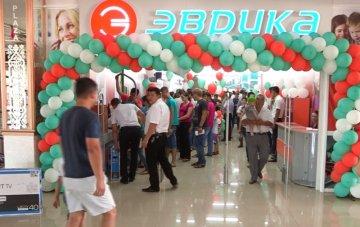 В Шымкенте открыли новый магазин «Эврика» на Нурсате
