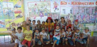 Незабываемый праздникорганизовали сотрудники в/ч 55652 воспитанникам детского дома №3