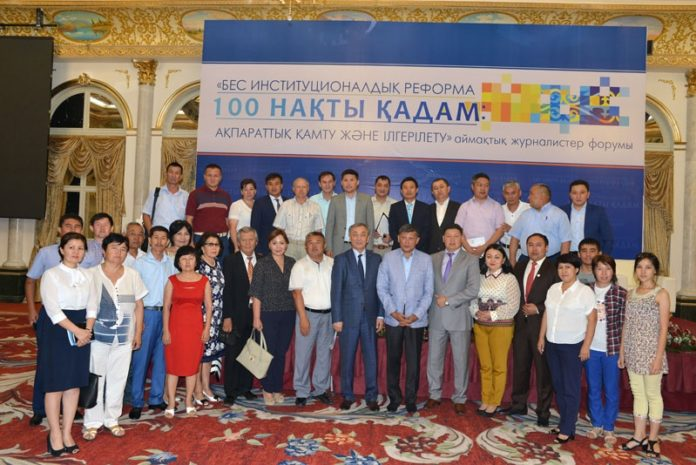 В Шымкенте впервые состоялся форум региональных журналистов