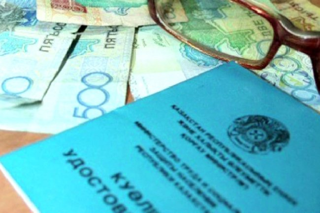 С 1 июля 2017 года изменится размер базовой пенсии в Казахстане