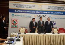 В Шымкенте создан «Фармацевтический кластер Южного Казахстана»