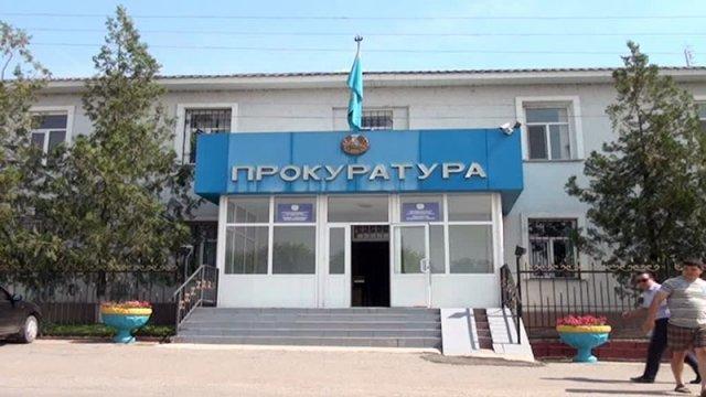 Прокуратура Толебийского района