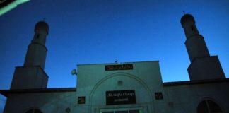 Мечеть Халифа Омара