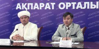 Имам ЮКО сделал заявление по тарифам в мечети во время Оразы