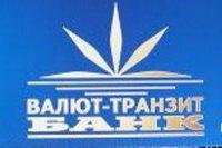 Валют-Транзит Банк лого