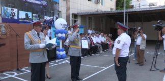 Особо отличившиеся сотрудники были награждены медалями и грамотами МВД и грамотами от акимата области