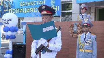 В преддверии Дня полиции 12 молодых специалистов, приняв присягу, пополнили ряды стражей порядка