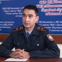 Ержан Қуракбаев, старший инспектор ГУВД Шымкента