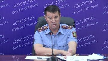 Нургали Исахов, начальник административной полиции ДВД ЮКО
