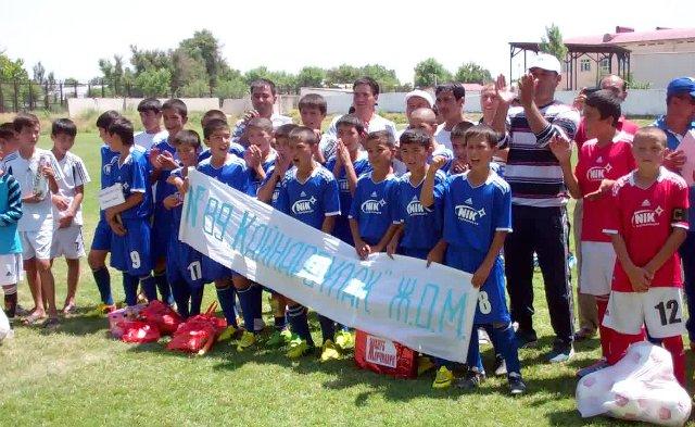 В ЮКО определилась лучшая школьная команда по футболу
