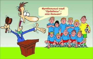 В Южно-Казахстанской области приватизации подлежат 28 предприятий
