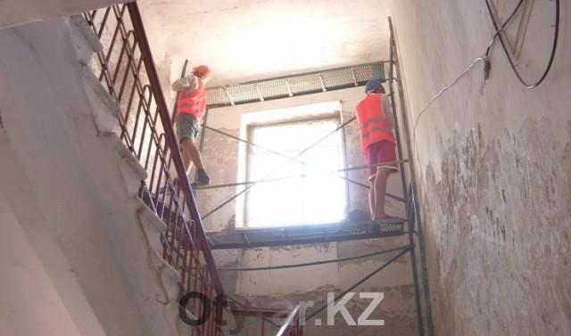 В доме по улице Алдиярова ремонт еще продолжается