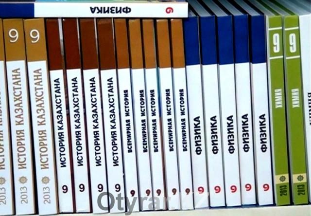 Каждый учебник в магазинах стоит от 600 до полутора тысяч тенге