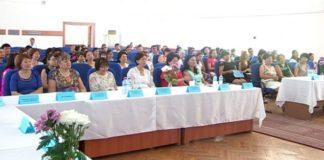Конференция ЮКГФА по результатам практики
