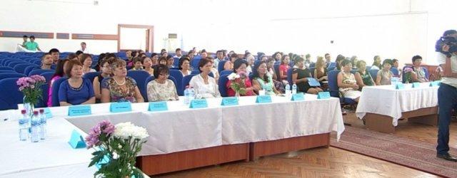 Конференция ЮКГФА