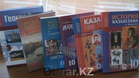 Вопрос дефицита школьных учебников решен