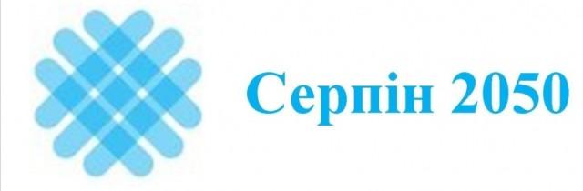 """По государственной программе """"Серпін 2050""""  планируется в 2015 году привлечь более 5000 абитуриентов."""