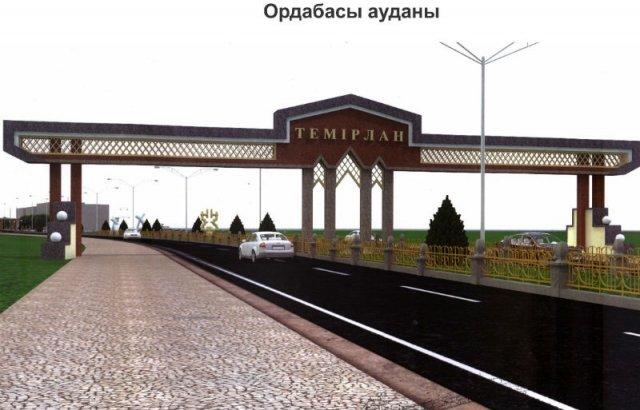 Новые эскизные проекты благоустройства ЮКО представили в Шымкенте