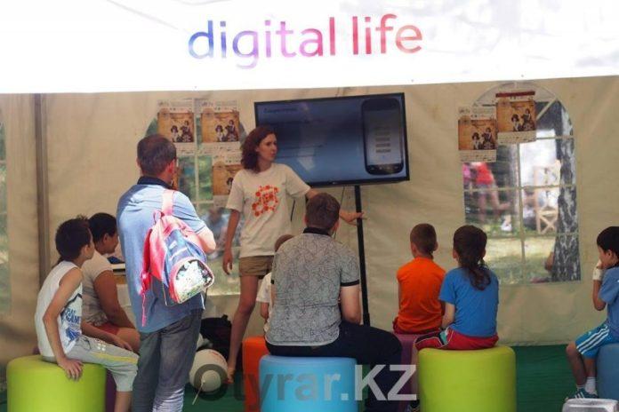 «Кселл» начал масштабный проект по повышению мобильной грамотности Digital Life