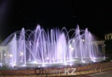 Поющий фонтан в Шымкенте