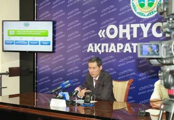 Генеральный директор Центра обслуживания предпринимателей ЮКО Тогаев Олжас Адилович