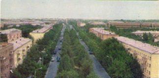 Улица Космонавтов (1977 год)