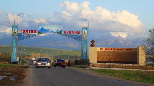 Архивариусы областного архива работали в России и Узбекистане