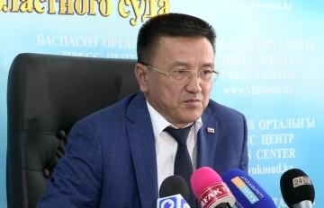 Нурсерик Шарипов, председатель областного суда ЮКО