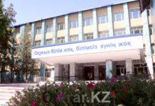 В шымкентском колледже новых технологий идет капитальный ремонт