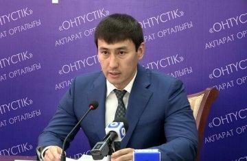 Алибек Нуртаев, руководитель управления физической культуры и спорта