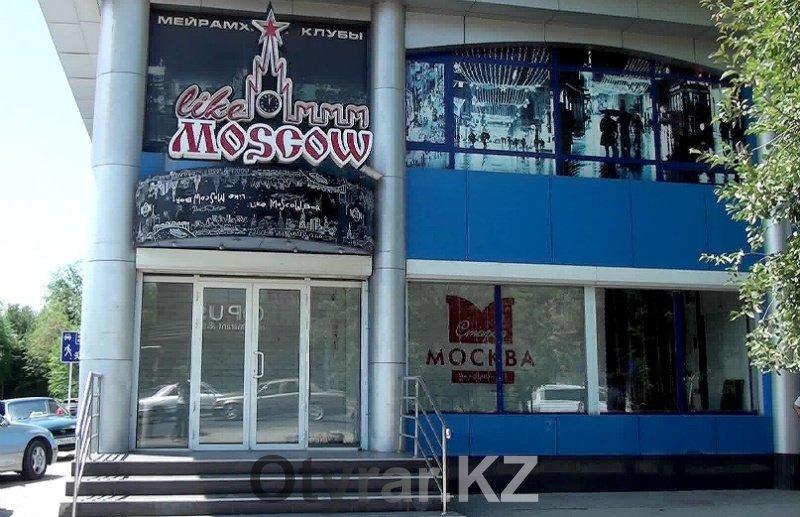 Драка ночной клуб в москве стриптиз клуб в рязани