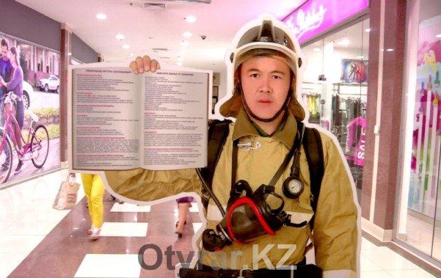Как уберечь жилье от огня шымкентцам рассказывает макет пожарного