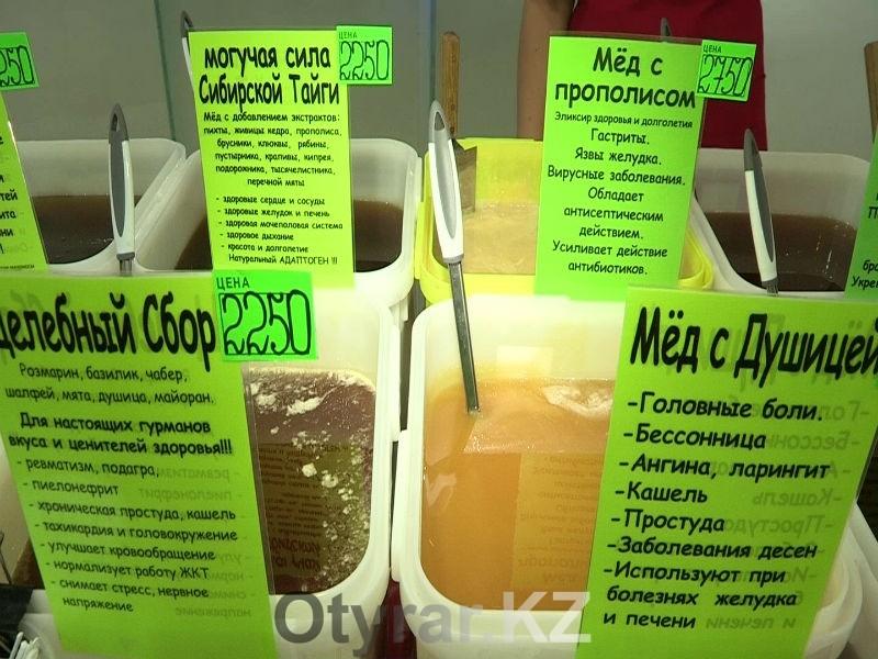 В Шымкент снова привезли мед с пасеки Ивановых из Башкирии