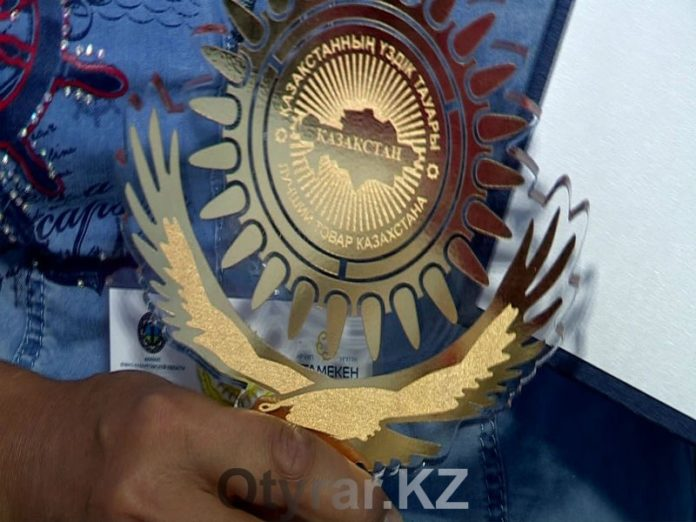 Предприятия Южного Казахстана заинтересовали генеральных подрядчиков