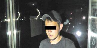 Орудовавший в парке карманник задержан по «горячим» следам