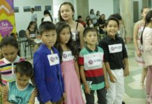 Астана определила своего полуфиналиста национального отбора международного детского песенного конкурса Bala Turkvizyon