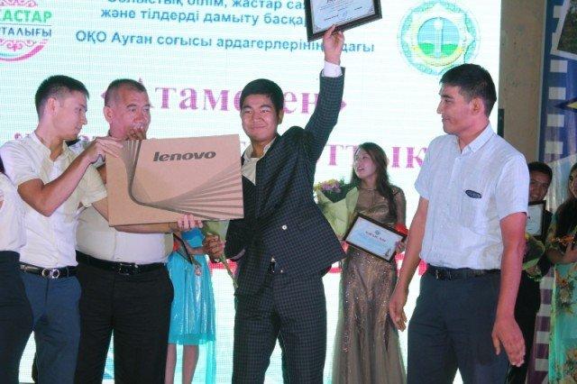 Международный день молодежи отметили в Шымкенте