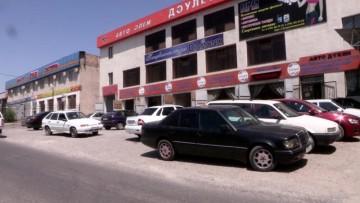 Магазин автозапчастей, возле которого пострадал ребенок