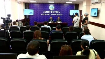 Более 1 миллиарда долга у потребителей ЮКО перед КазТрансГазом