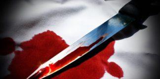 Нож. кровь. Убийство ножом