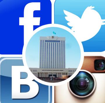 Акимат Южного Казахстана стал доступен в соцсетях