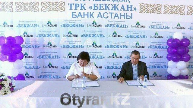"""Сгоревший рынок """"Бекжан"""" в Шымкенте снова начал работать"""