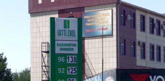 Цены на шымкентских заправках подняли настроение водителям