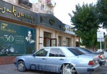 В преддверии священного праздника для всех мусульман - Курбан айта, один из лучших ювелирных салонов города «Казахювелир» вновь радует горожан