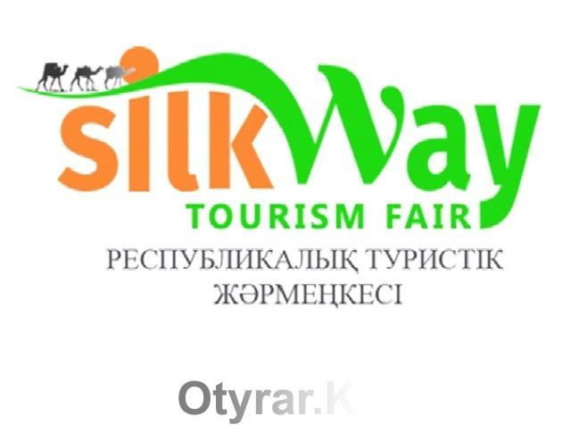 республиканская туристская ярмарка «Silk Road Fair»