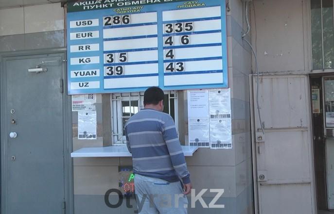 Купить американскую валюту можно за 286 тенге, а продать за 292 тенге за доллар