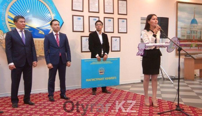 Министр поздравил магистрантов, которые будут обучаться в рамках программы индустриально-инновационного развития