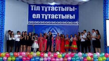 В Южно-Казахстанской государственной фармацевтической академии отметили праздник языков народа Казахстана.