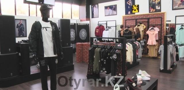 В Шымкенте открылся «Black Star shop»